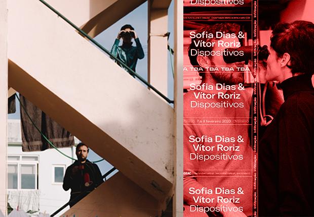 Dispositivos, Sofia Dias e Vítor Roriz - TBA 2020