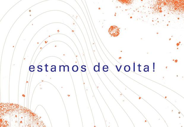 Framework, Mário Afonso - Festival Cumplicidades 2020